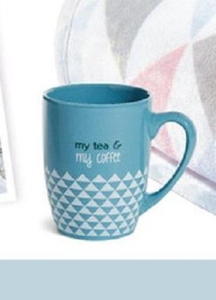 Голубая чашка my tea & my coffe от ив роше
