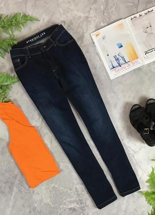 Базовые джинсы  pn1933046 marks & spencer