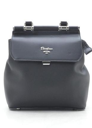 Новый женский городской чёрный рюкзак