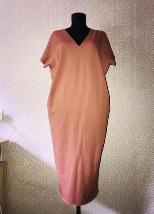 Идеальное нюдовое платье оверсайз