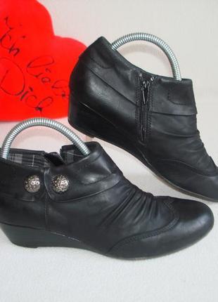 Ботинки ботильоны бренд graceland