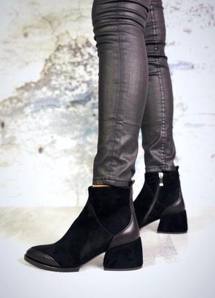 Осень натуральная замша шикарные ботинки с острым носком на удобном каблуке качество люкс
