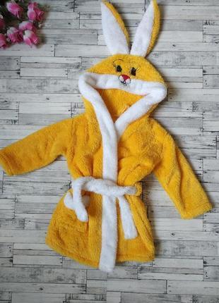Детский халат зайка с ушками на мальчик девочка