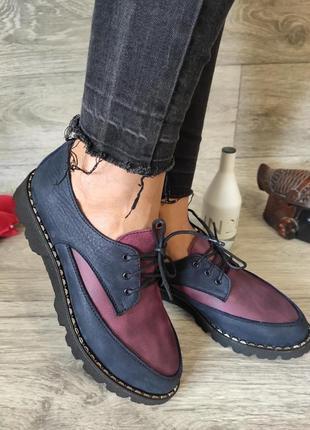 Кожаные туфли броги производство украина