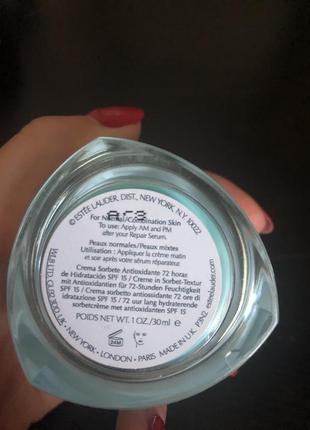 Estee lauder крем для жирної та комбіної шкіри