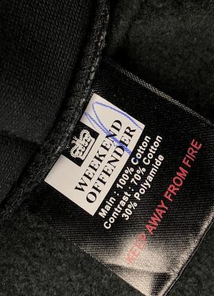 Шикарная мужская куртка бомбер weekend offender размер xl-xxl6 фото