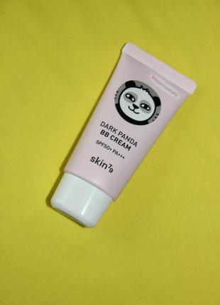 Bb крем для тусклой кожи spf50+
