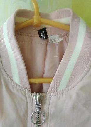 Куртка бомбер розовая пудра от h&m5 фото