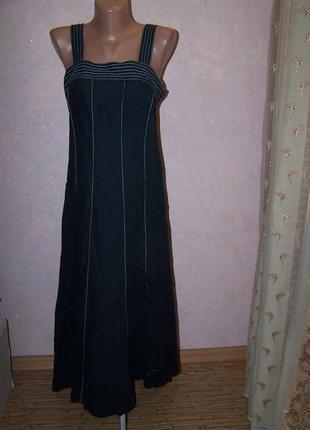 Минимализм платье в пол 100%лен