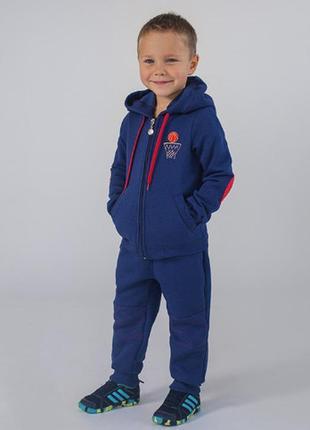 Утепленный спортивный костюм с начесом для мальчика