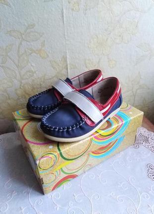 Продам туфли мокасины берегиня