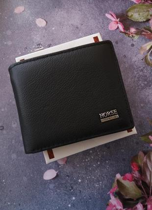 Мужской кожаный кошелек коданое портмоне шкіряне чоловіче чоловічий гаманець