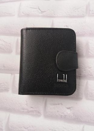 Кожа кошелек кожаный мужской портмоне из кожи шкіряний гаманець кошельок