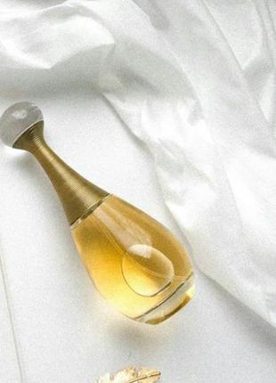 Женственность в парфюме christian dior jadore30 ml