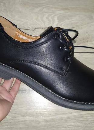 Мужские туфли деми чоловічі туфлі полуботинки