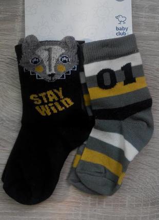 Набор 2 пары на 1-2 г носки baby club носочки