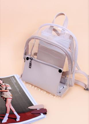 3 цвета! бежевый прозрачный рюкзак силиконовый рюкзачок
