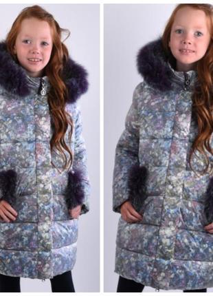 Зимнее пальто-куртка кико с цветочным узором kiko 5337