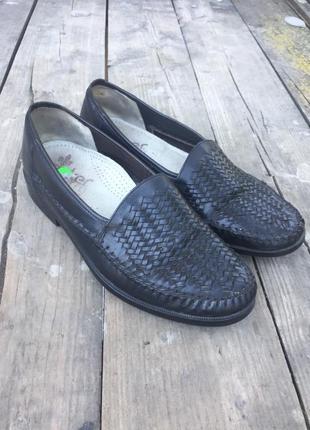Туфли кожа плетенка