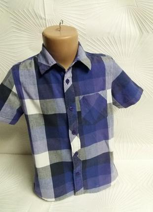 Отличная рубашка cherokee
