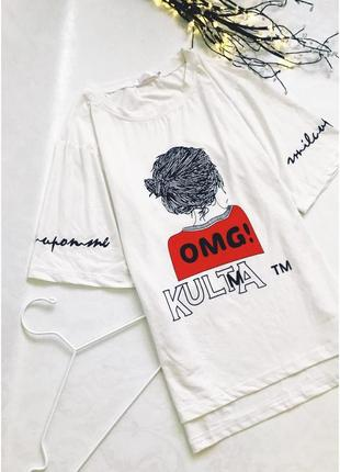 Бомбическая футболка