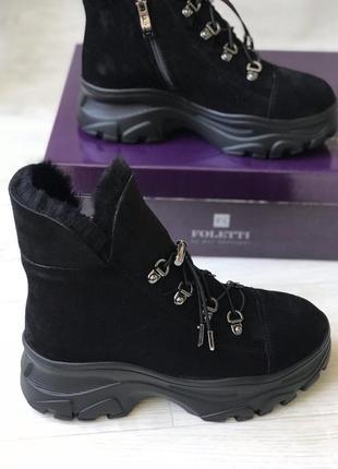 Удобные тёплые зимние ботинки, foletti