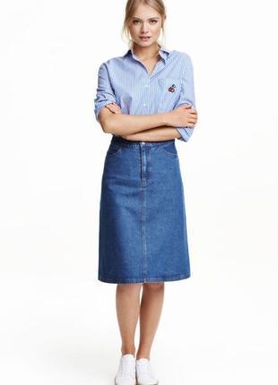 Акция дня!!!актуальная длинная джинсовая юбка карандаш+🎁блуза