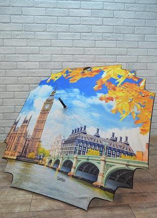 Зонт для дождя