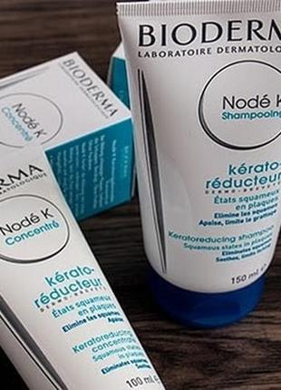 Шампунь bioderma node k 150 ml при псориазе