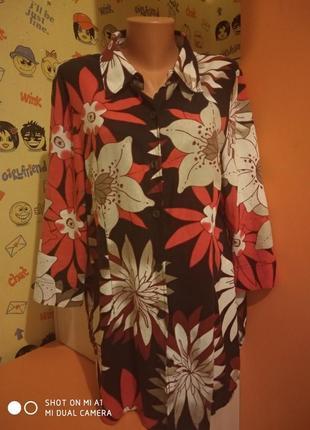 Кардиган педжак рубаха 44р цветы