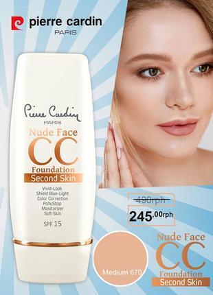 Pierre cardin nude face cc cream (spf 15) - средний тон сс крем