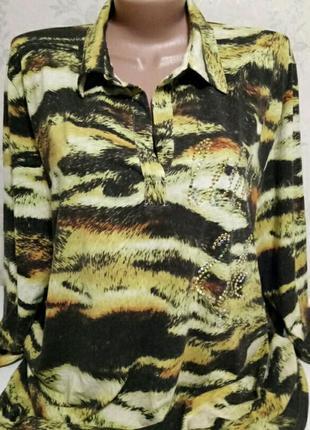Блуза трикотажная большой размер