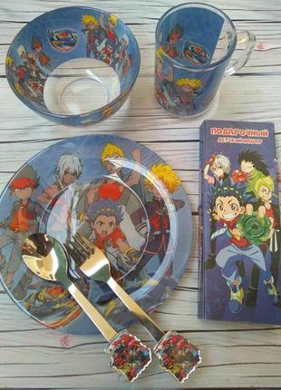Набор детской посуды бейблейд