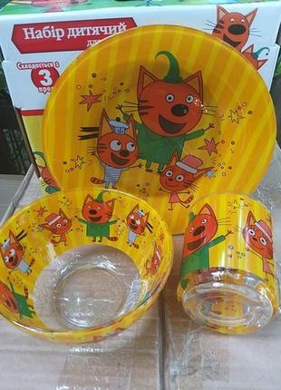 Набор посуды детской три кота
