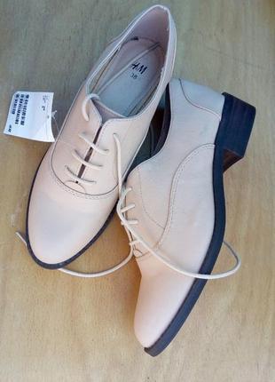 Стильные фирменные туфли/ лоферы