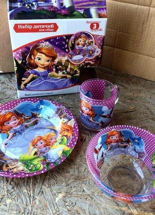 Набор детской посуды софия