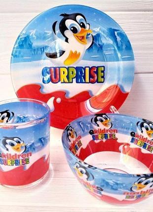 Набор детской посуды киндер сюрприз