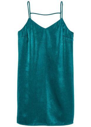 Сукня під шовк / платье в бельевом стиле в пижамном стиле