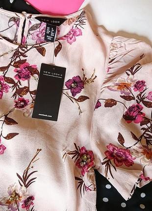 Стильна пудрова віскозна блуза в квіти, декорована камінням/бісером від nl, на р. xs/s