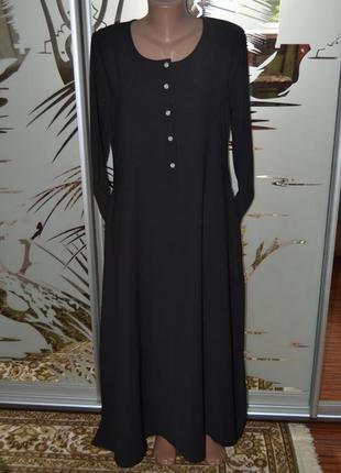 Платье в пол с карманами