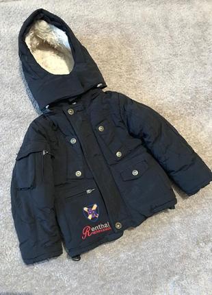 Куртка 🧥