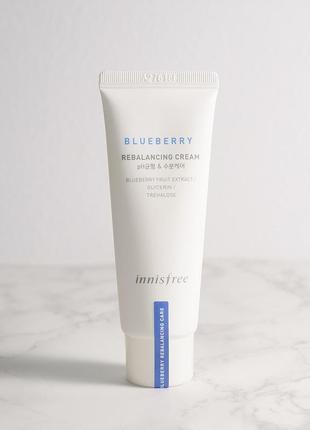 Innisfree blueberry rebalancing cream балансирующий крем с экстрактом черники
