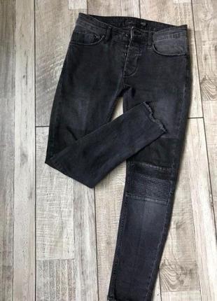 Zara джинсы оригинал зауженные узкие рваные снизу