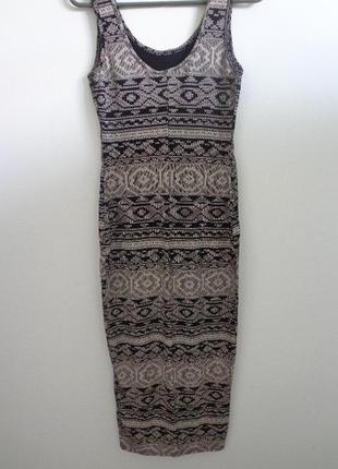 Стильное платье миди new look