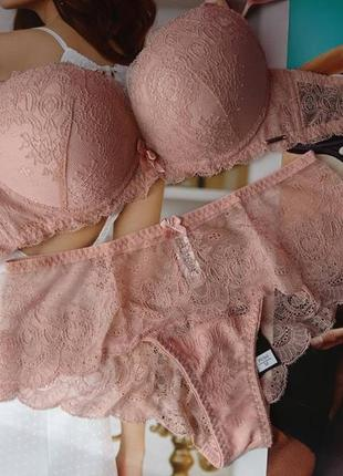 Комплект женского нижнего белья balaloum