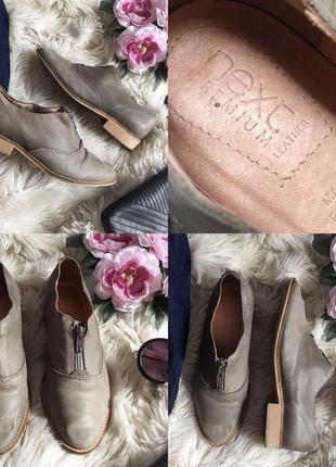 Туфли / балетки / лофери кожа