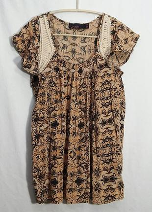 Wish australia, костюм блуза юбка