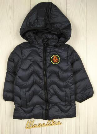 Куртка демисезонная на мальчика стеганная 2-5 лет