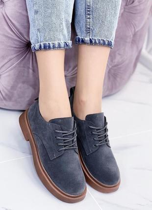 Новые женские осенние серые ботинки