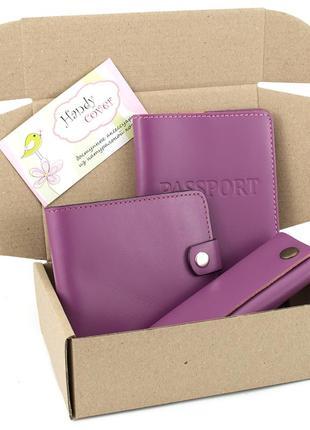 Подарочный набор №20: обложка на паспорт + портмоне п1 + ключница (фуксия)
